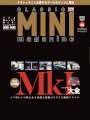 CLASSIC MINI MAGAZINE Vol.59