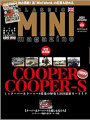 CLASSIC MINI MAGAZINE Vol.60